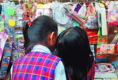 siap prilaku konsumtif sering terbentuk ketika kanak-kanak